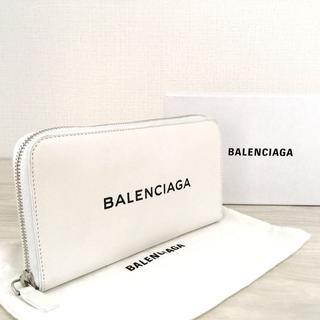 バレンシアガ(Balenciaga)の極美品 バレンシアガ ラウンドファスナー長財布 ホワイト 350(長財布)