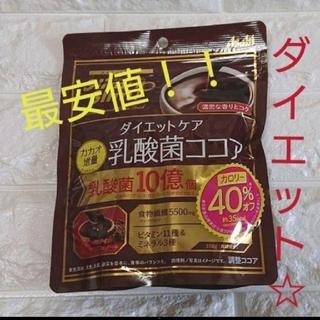 アサヒ(アサヒ)のスリムアップスリム☆ダイエットケア☆乳酸菌ココア☆ココア(ダイエット食品)