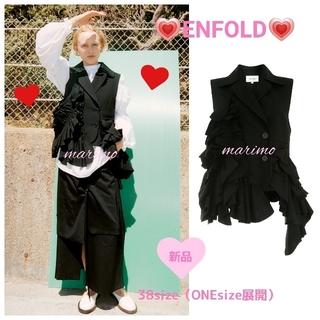 ENFOLD - 【新品】♥2020ss新作♥《♡ENFOLD♡》コレクションラインベスト