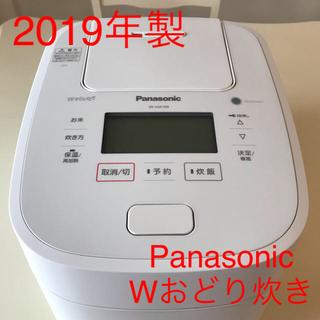 Panasonic - Panasonic  炊飯器 5.5合 SR-VSX109   おどり炊き