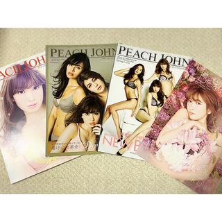PEACH JOHN - ピーチジョン カタログセット