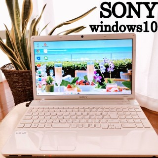 SONY - ノートパソコン SONY vaio windows10