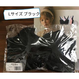 【正規品】PGブラ ブラック Lサイズ