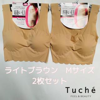 GUNZE - グンゼ 縫い目ゼロ M ライトブラウン 2枚セット tuche ハーフトップ
