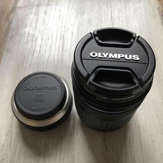オリンパス(OLYMPUS)のオリンパス望遠レンズ(デジタル一眼)