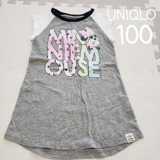 ユニクロ(UNIQLO)の【100】UNIQLO UT ミニー 半袖Tシャツ ワンピース(ワンピース)