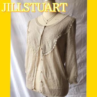 ジルスチュアート(JILLSTUART)のJILLSTUART ジルスチュアートゴールドカーディガン(カーディガン)