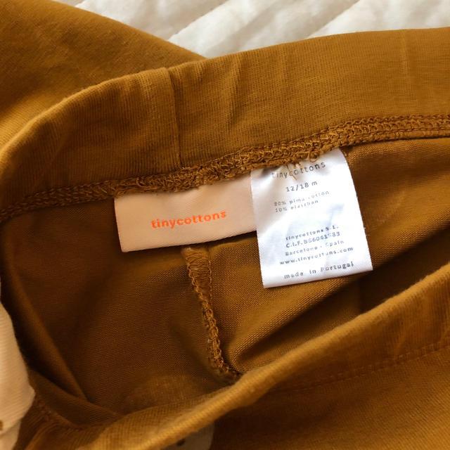 こどもビームス(コドモビームス)のtinycottons フェイス柄 レギンス  キッズ/ベビー/マタニティのベビー服(~85cm)(パンツ)の商品写真