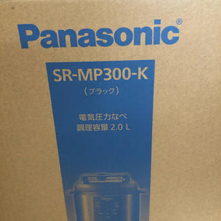 パナソニック(Panasonic)の新品未使用品 Panasonic 電気圧力鍋(調理機器)