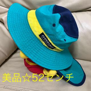 お値下げ!美品☆AMPERSAND アンパサンド可愛いブルー日除け付き帽子 52
