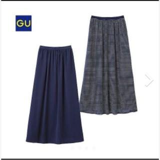 GU - GU リバーシブル マキシスカート
