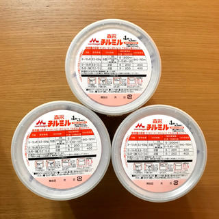 森永乳業 - チルミル820g3缶セット
