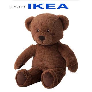 イケア(IKEA)の【すごく可愛い】IKEA BRUNBJÖRN ソフトトイ ぬいぐるみ  くま(ぬいぐるみ/人形)