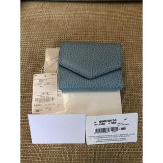 マルタンマルジェラ(Maison Martin Margiela)の新品 メゾンマルジェラ レザー エンベロープ 財布(財布)