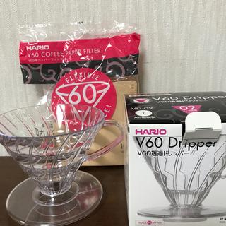 ハリオ(HARIO)のハリオコーヒードリッパー(コーヒーメーカー)