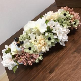 アートフラワー 造花 インテリア