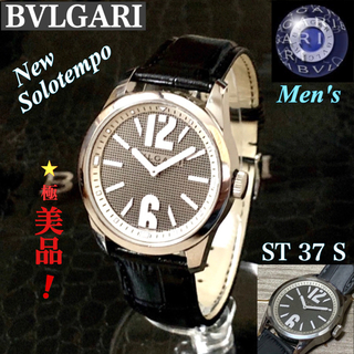 BVLGARI - BVLGARI/ブルガリメンズ時計 NewソロテンポQz ST 37 S