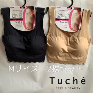GUNZE - グンゼ 縫い目ゼロ M ブラック ライトブラウン 2枚 tuche ハーフトップ