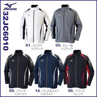 MIZUNO - ミズノ ウォームアップ シャツ