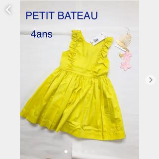 プチバトー(PETIT BATEAU)の今期 新品未使用 タグ付き ワンピース ドレス(ワンピース)