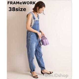 FRAMeWORK -  【新品】 FRAMeWORK フレームワーク デニム サロペット 38サイズ