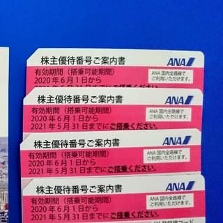 エーエヌエー(ゼンニッポンクウユ)(ANA(全日本空輸))の【送料込み】最新ANA株主優待券4枚(航空券)