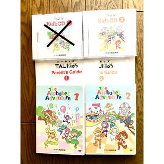 ヤマハ - ヤマハ YAMAHA 英語教室 教材 CD DVD バラ売り可 お値下げ有り