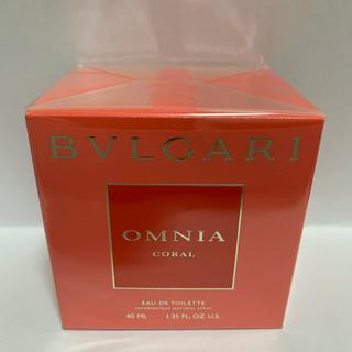 ブルガリ(BVLGARI)のブルガリ オムニア コーラル オードトワレ  40mL(香水(女性用))