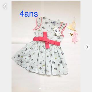 プチバトー(PETIT BATEAU)の今期完売 新品未使用 タグ付き ワンピース ドレス(ワンピース)
