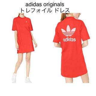 アディダス(adidas)のadidas originals◆トレフォイル ドレス(ミニワンピース)