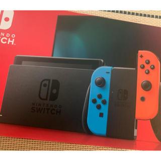 ニンテンドースイッチ(Nintendo Switch)の任天堂スイッチネオン(家庭用ゲーム機本体)