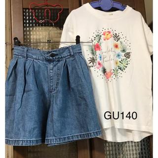 GU - GU デニムキュロットスカート140 Tシャツまとめて