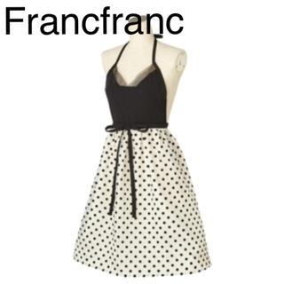 フランフラン(Francfranc)のFrancfranc ポイスフルエプロン(その他)