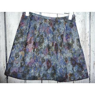 イエナスローブ(IENA SLOBE)のIENA SLOBE スカート 36 ネイビー系(ひざ丈スカート)