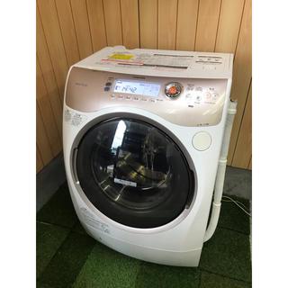 東芝 ドラム式洗濯機 ZABOON TW-Z9100L 2011年製 送料込み
