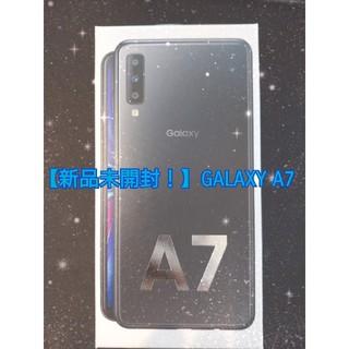 サムスン(SAMSUNG)の【新品未開封】GALAXY A7(スマートフォン本体)