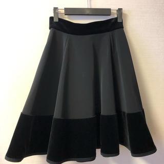 FOXEY - FOXEY フォクシー フレアースカート 裾ベロア 40 サイズ ブラック