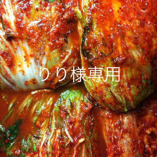 白菜キムチ1キロ(漬物)