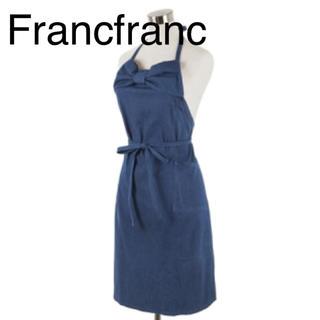 フランフラン(Francfranc)のFrancfranc フランフラン  ブリムフルエプロン(その他)