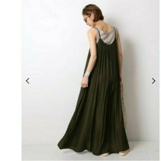 DEUXIEME CLASSE - ドゥーズィエムクラス Sun Dress