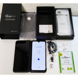 LG Electronics - LG G8X ThinQ 901LG SIMロック解除済み 判定◯