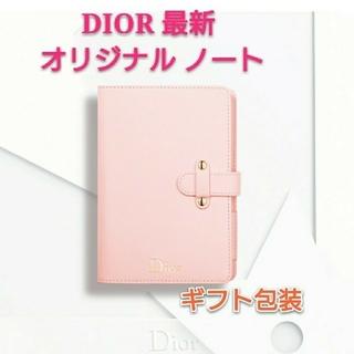 Christian Dior - ディオール 最新  オリジナルノート