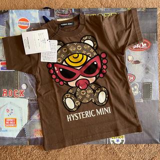 ヒステリックミニ(HYSTERIC MINI)の⑱モノグラムTシャツ🧸❤️(Tシャツ/カットソー)