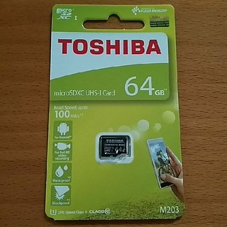 トウシバ(東芝)のマイクロSD 64GB  (その他)