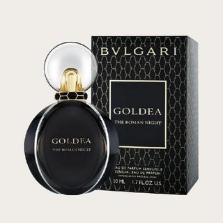 ブルガリ(BVLGARI)の【新品 未使用】ブルガリ 香水 ゴルデア ローマンナイト 50ML(香水(女性用))