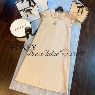 FOXEY - 美品 フォクシー襟付き ライラックドレス2018  25ans掲載品