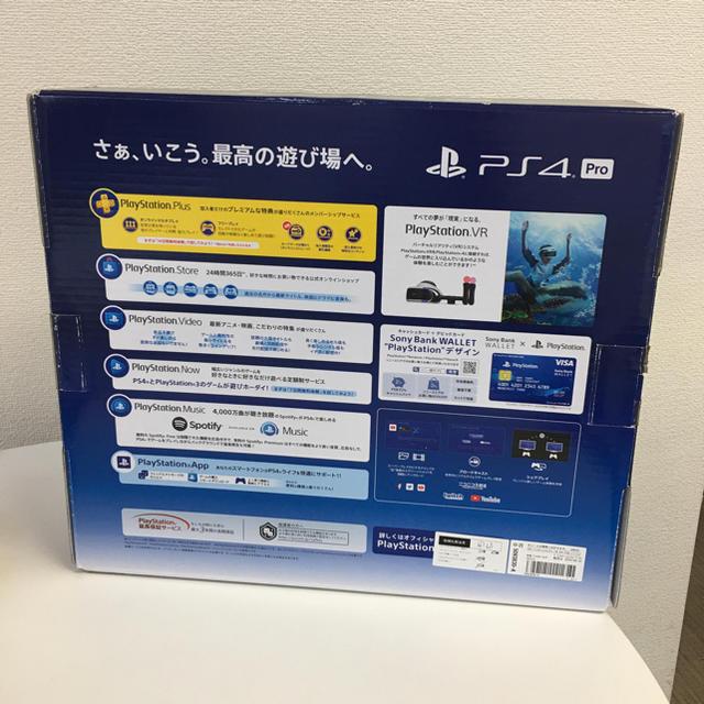 PlayStation4(プレイステーション4)の✨わんわん様♪専用❗️✨PlayStation®4 Proジェットブラック1TB エンタメ/ホビーのゲームソフト/ゲーム機本体(家庭用ゲーム機本体)の商品写真