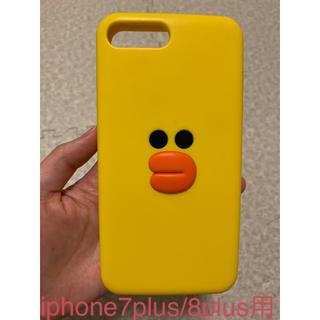 Apple - <中古品>iphone7plus/iphone8plusスマホケース