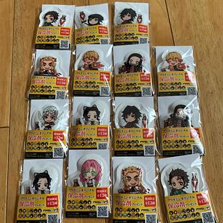 集英社 - 鬼滅の刃 保冷剤 非売品 バラ売り           2つで1600円