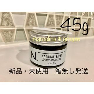 NAPUR - ナプラN.ナチュラルバーム45g